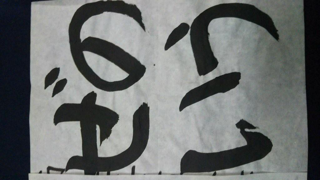DSC_0078