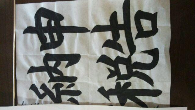 DSC_0165